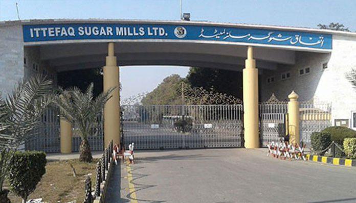 sugar sacks recovered from sharif ittefaq sugar mill