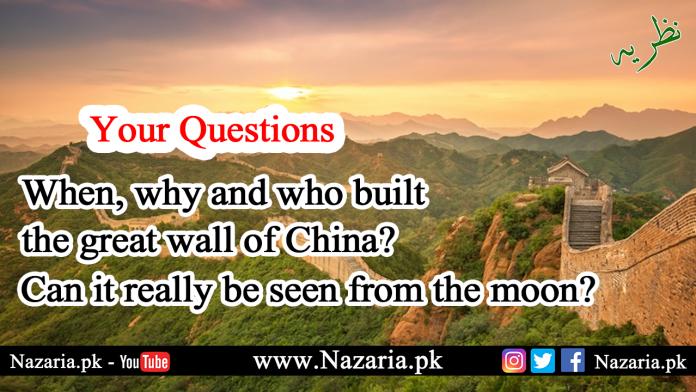 the great wall of china history