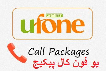 Ufone call packages. Nazaria.pk