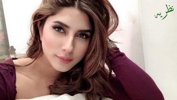 amber-malik-daughter-of-malik-riaz. Nazaria.pk