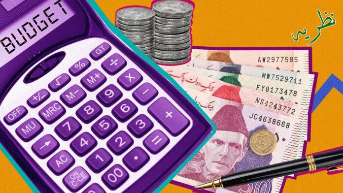 Budget Detail yesterday. Nazaria.pk