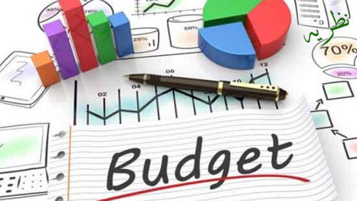 Budget Details today. Nazaria.pk