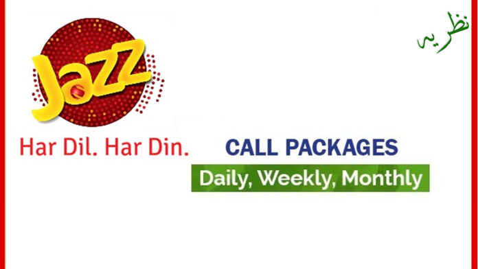 Jazz Call Packages. Nazaria.pk