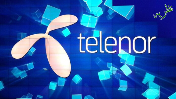 Telenor Call Packages. Nazaria.pk