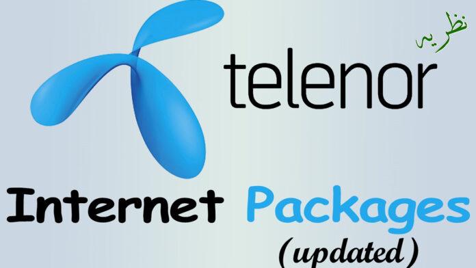 Telenor Internet Packages. Nazaria.pk