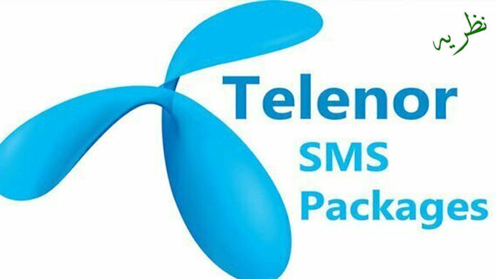 Telenor SMS Packages. Nazaria.pk