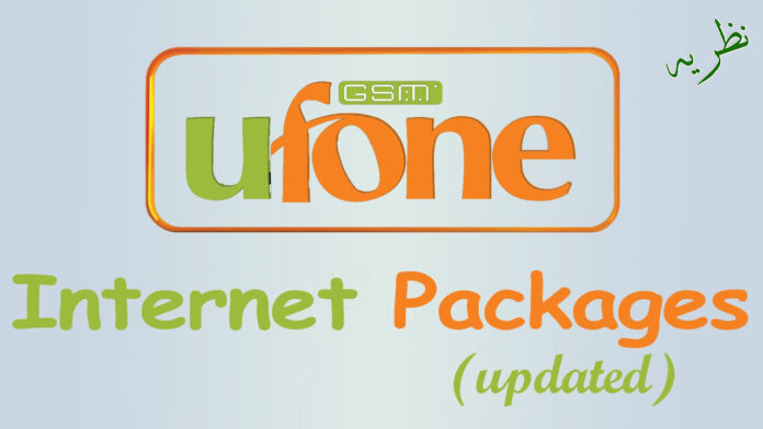 Ufone Internet Packages. Nazaria.pk