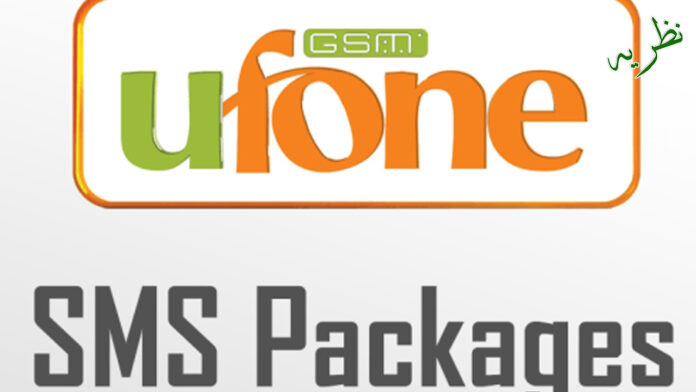 Ufone SMS Packages. Nazaria.pk