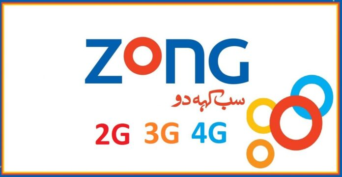 Zong Internet Packages. Nazaria.pk
